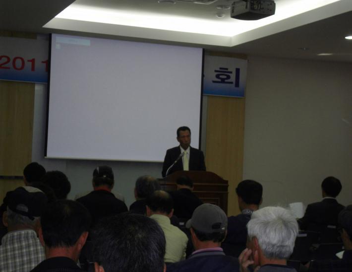 김천자두연합회 2011년 대의원정기총회 개최