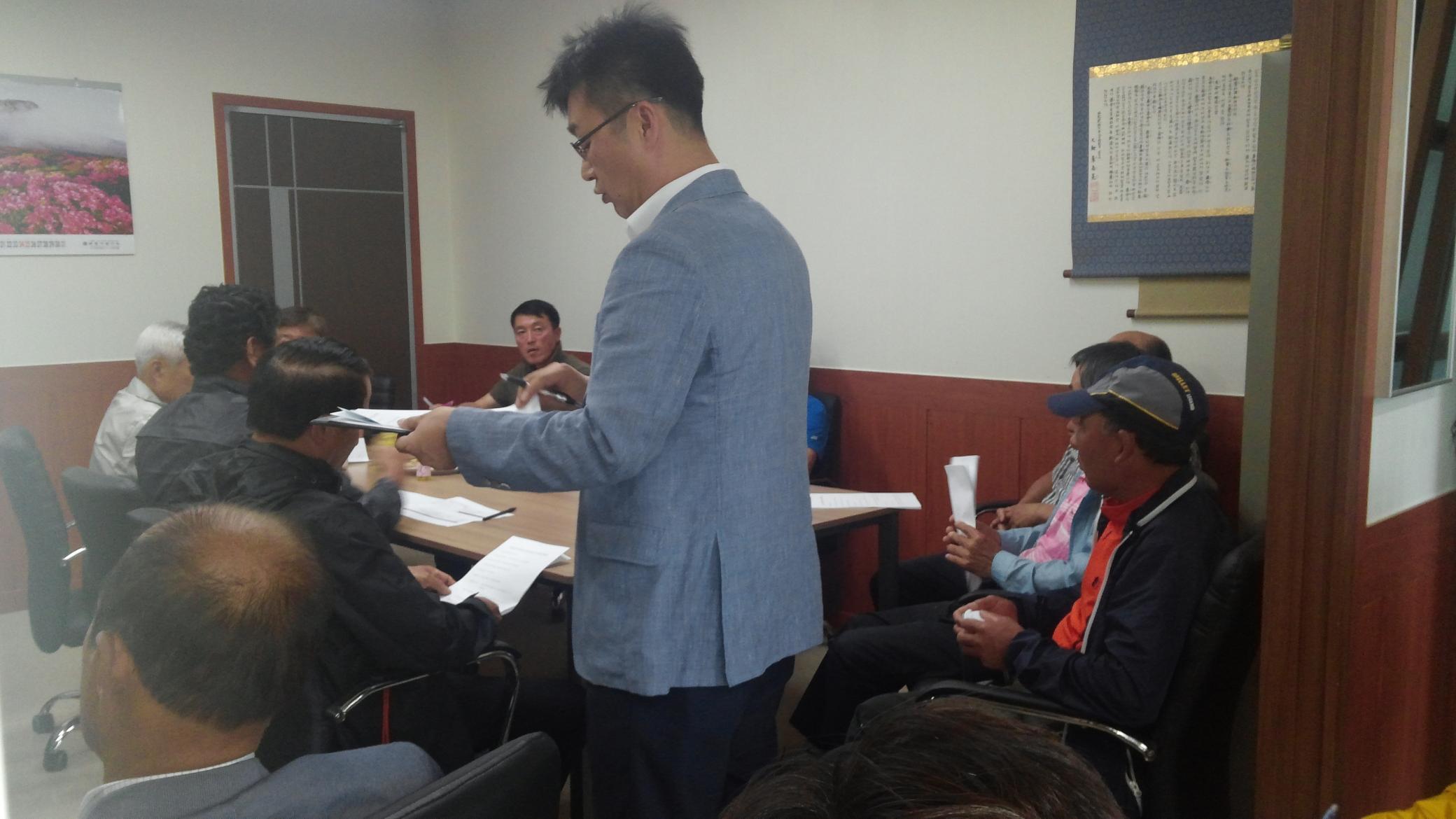 2015년 김천자두지리적표시 품질관리조사원 교육